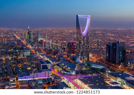 Saudi Arabia Riyadh #1224851173