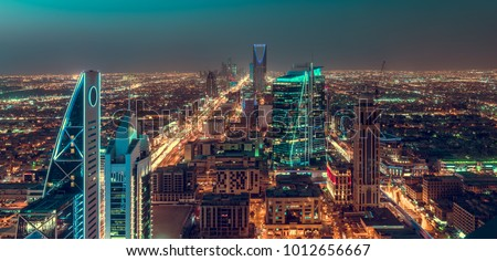 Saudi Arabia Riyadh landscape at night - Riyadh Tower Kingdom Centre - Kingdom Tower – Riyadh Skyline - Burj Al-Mamlaka – AlMamlakah – Riyadh at night #1012656667