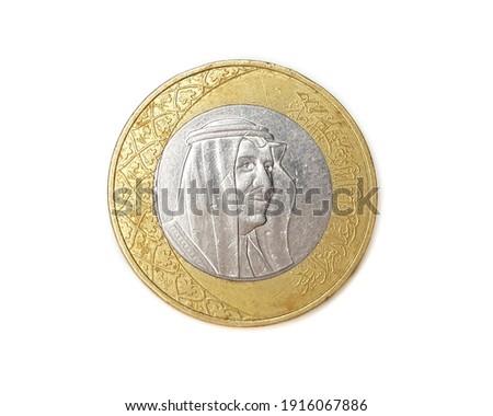 Saudi Arabia 1 Riyal Coin Stok fotoğraf ©