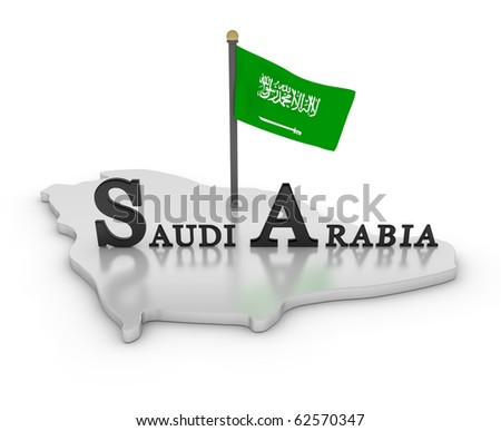 Saudi Arabia Tribute/Digitally rendered scene with flag and typography