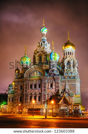 Savior on Blood Cathedral Church of the Resurrection of Jesus Christ in St Petersburg Russia in the night time