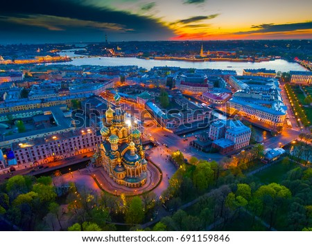 Savior on Spilled Blood. Panorama of St. Petersburg. Night city.