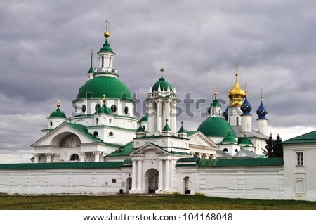 Saviour Monastery Yakovlevsky in Rostov the Great (Golden Ring of Russia)
