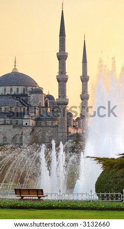 Scene from Sultanahmet Square, in Istanbul, Turkey