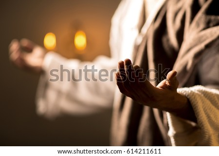 Scene, of Jesus Christ praying during the last supper with his apostles  #614211611