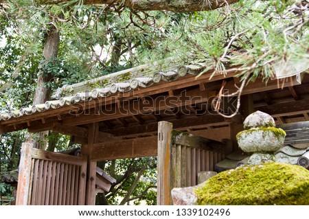 Scenery around Uji Kami Shrine. Uji Kami Shrine is a World Heritage Site.  Zdjęcia stock ©