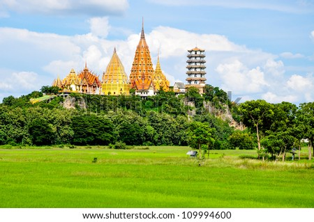 Scenery behind of Wat Tham Khao Noi and Wat Tham Sua, the monastery was constructed in the form of cultural art, located at Kanchanaburi, Thailand. - stock photo