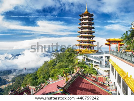 Shutterstock scenery from a top Chin Swee Temple at Genting Highland in Malaysia