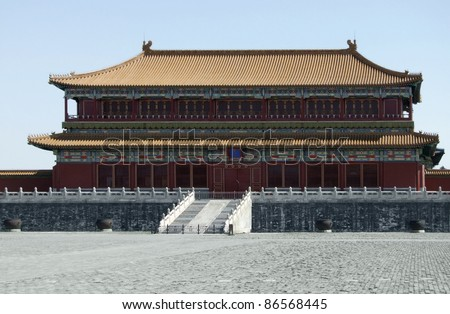 scenery inside the Forbidden City in Beijing (China). The Forbidden City was the imperial palace from the Ming Dynasty to the end of the Qing Dynasty