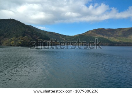 Scenery of Lake Ashinoko, Hakone, Japan #1079880236