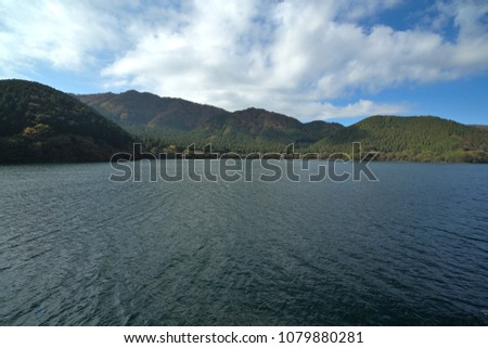 Scenery of Lake Ashinoko, Hakone, Japan #1079880281