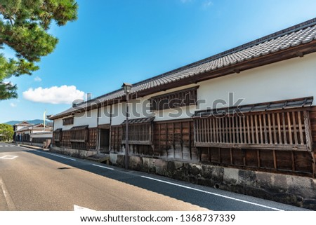 Scenery of the castle town in Matsue city, Shimane, Japan #1368737339