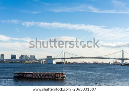 Scenery of Tokyo Bay Rainbow Bridge and Takeshiba pier
