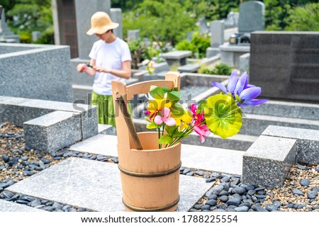 Scenery of visiting a Japanese grave Stockfoto ©