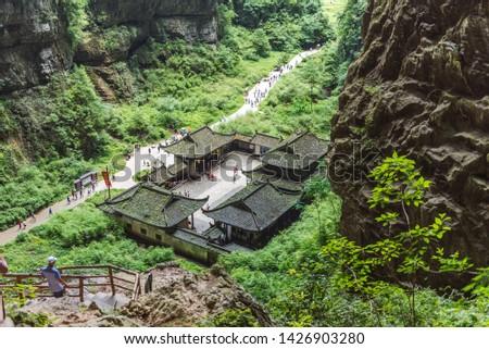 Scenery scenery in Tianlong Wulong Chongqing #1426903280