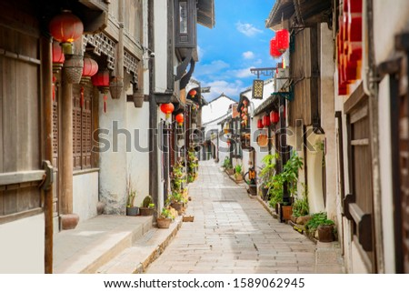 Scenery street of ancient town