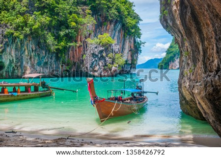 Scenic bay of Koh Lao La Ding island with thai boats, Krabi, Thailand #1358426792