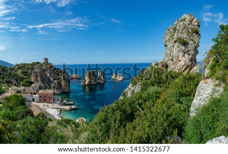 Scenic coastline with rocks and deep blue sea near Castellamare del Golfo by entrance to natural reserve Zingaro, Sicily, Italy #1415322677
