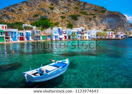 Scenic Klima village (traditional Greek village by the sea, the Cycladic-style) with sirmata - traditional fishermen's houses, Milos island, Cyclades, Greece. Foto d'archivio ©