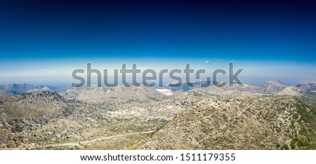 Scenic mountain landscape against sky, Crete, Greece #1511179355