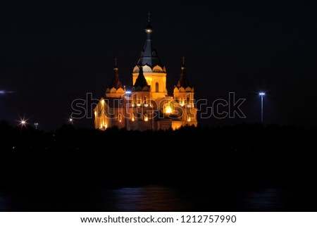 Scenic view at Alexander Nevsky Cathedral at night. Long exposure photo #1212757990