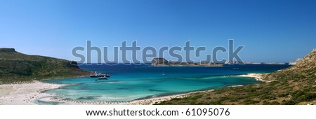 Scenic view of Balos bay (Gramvousa, Crete, Greece)