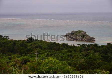 Scenic View of Ishigaki Island