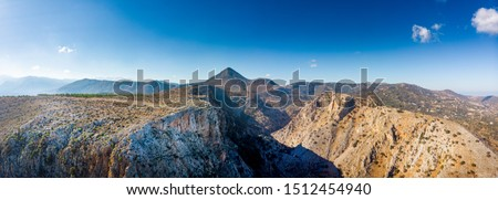 Scenic view of mountain against cloudy sky, Crete, Greece #1512454940