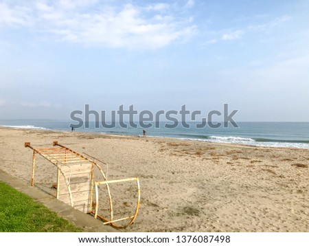 Scenic View Of Sea Against Clear Blue Sky and Sunlight #1376087498