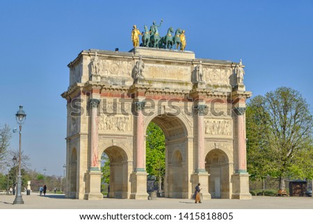 Scenic view of Triumphal arch (Arc de Triomphe) in old touristic historic city Paris. Beautiful summer happy look of one of most popular tourist attractions in ancient capital of France #1415818805