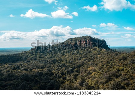 scenic view Phutok mountain Against blue sky,Beautiful travel in buengkan province thailand,mountian view background. #1183845214