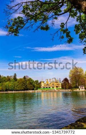 Schadau castle at Thun lakeside in Bern Switzerland with park #1341739772