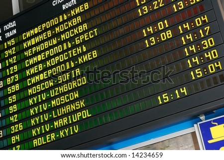 Schedule board of a railway station