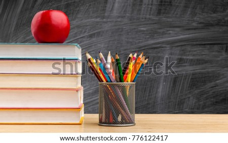 School accessories concept - Shutterstock ID 776122417
