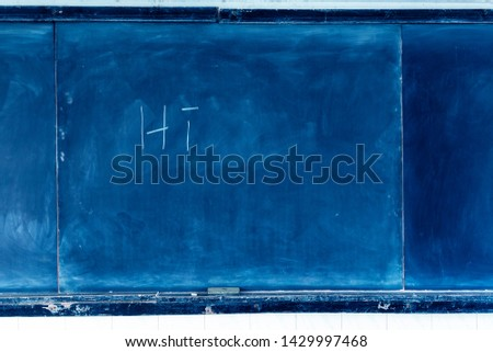 School classroom blackboard, a classroom blackboard after use #1429997468