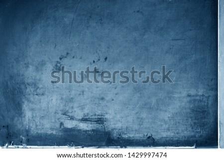 School classroom blackboard, a classroom blackboard after use #1429997474