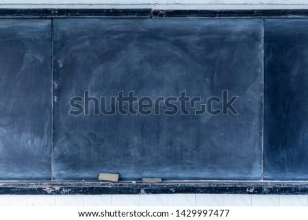 School classroom blackboard, a classroom blackboard after use #1429997477