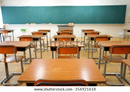 School classroom in Japan