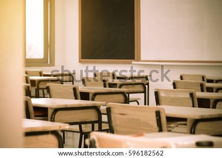 school classroom with desks...