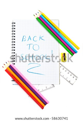 School supply set isolated on the white with text - stock photo