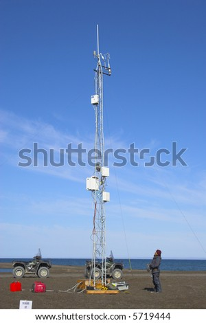 Scientific and environmental weather stations of the National Arctic Research Observatory