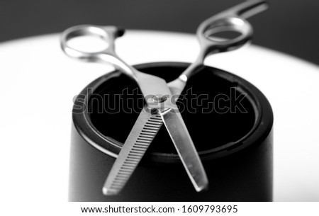 Scissors for haircuts. Professional tool.