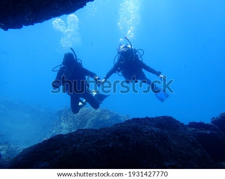 scuba diving under water, diver in blue water, beautiful marine Photo stock ©