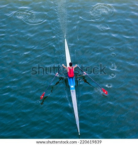 Sculler in Competition - Shutterstock ID 220619839