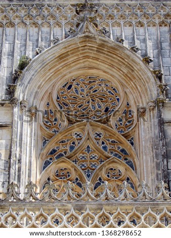 Sculptural ornamentation, in stone laced of the Monastery of Santa Maria of the Victory that is a monastery located in the town of Batalha, in the Central region of Portugal (late fourteenth century) #1368298652
