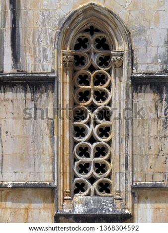 Sculptural ornamentation, in stone laced of the Monastery of Santa Maria of the Victory that is a monastery located in the town of Batalha, in the Central region of Portugal (late fourteenth century) #1368304592