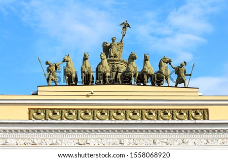 Sculpture depicting triumphal chariot and six horses in a ampire style on the top of the classical building