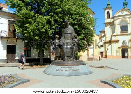 """Sculpture """"Metropolitan Andrey Sheptytsky"""", Ivano-Frankivsk, Ukraine #1503028439"""