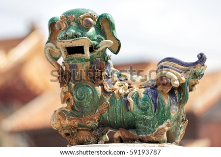 Sculpture Of Buddhist Mythology Creature Guarding Temple Entrance ...