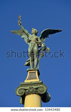 Sculpture Of Fire Bearer On Cechuv (Czech) Bridge In Prague ...